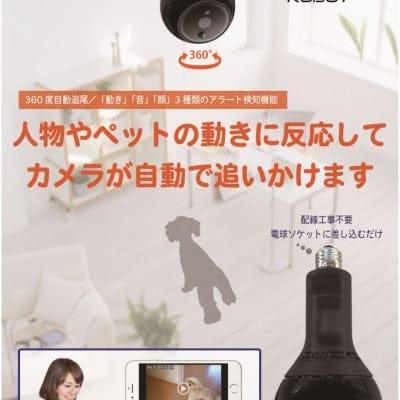 防犯カメラセット【レンタル】k様専用