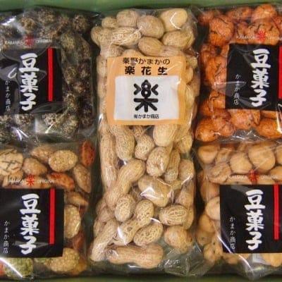 豆菓子セット(黒ごまピー、豆ごのみ、さや煎りピ−ナッツ、おかき豆、うまいピー)