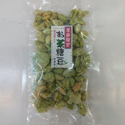 季節限定!!緑茶が薫るお茶糖豆/粉末茶入り