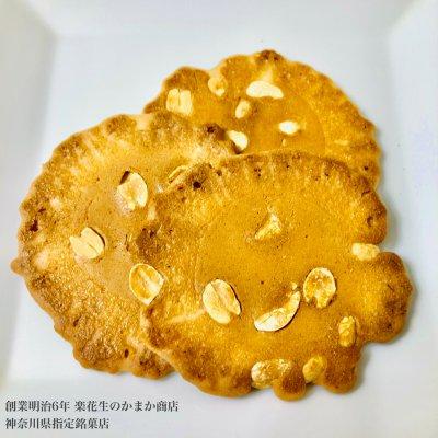 ピーナッツせんべい14枚(2枚×7袋入り)