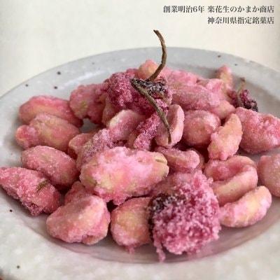さくら豆75g/季節限定商品!!春を感じる八重桜の塩漬けと白砂糖のピーナ...