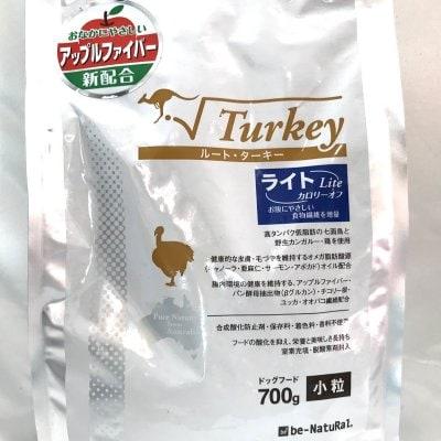 【新商品‼】ビィ・ナチュラル ルート・ターキーライト 700g