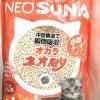 猫砂 ネオ砂おから小粒タイプ5.5L