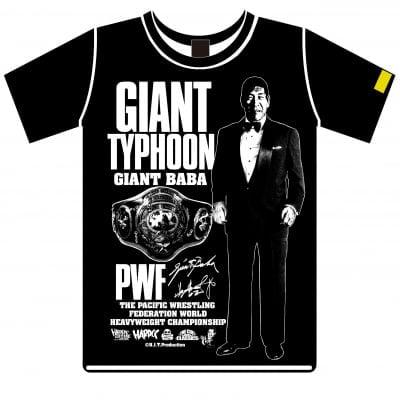 【送料無料】ハードコアチョコレート GIANT TYHOON/ジャイアント馬場(エンターテイナーブラック)Tシャツ Lサイズ
