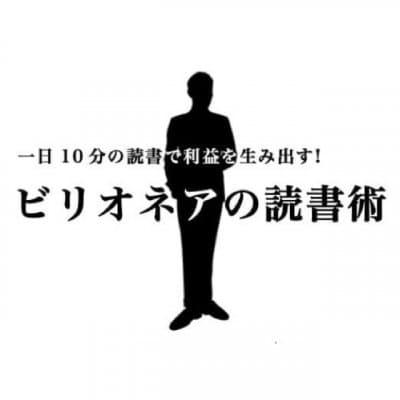 ビリ読ノートVol.2 バラ売り用