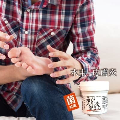 抗菌・抗カビ酵素パウダー「俺が人生を変える」50g (5リットル分)