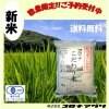 【限定予約販売】R2年産コロナこだわり米/新潟産こしひかり【有機栽培米】玄米5kg