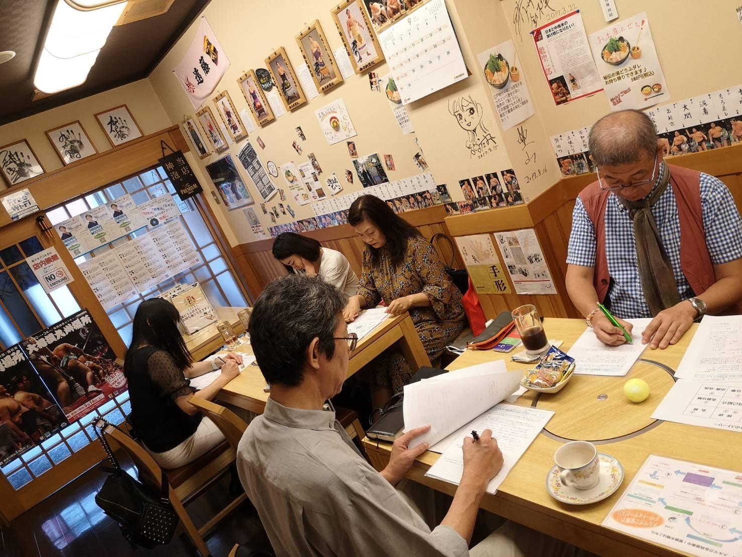 11月12日(火)満月にココロを満たす、映画「美しき緑の星」上映カフェ会♪のイメージその4