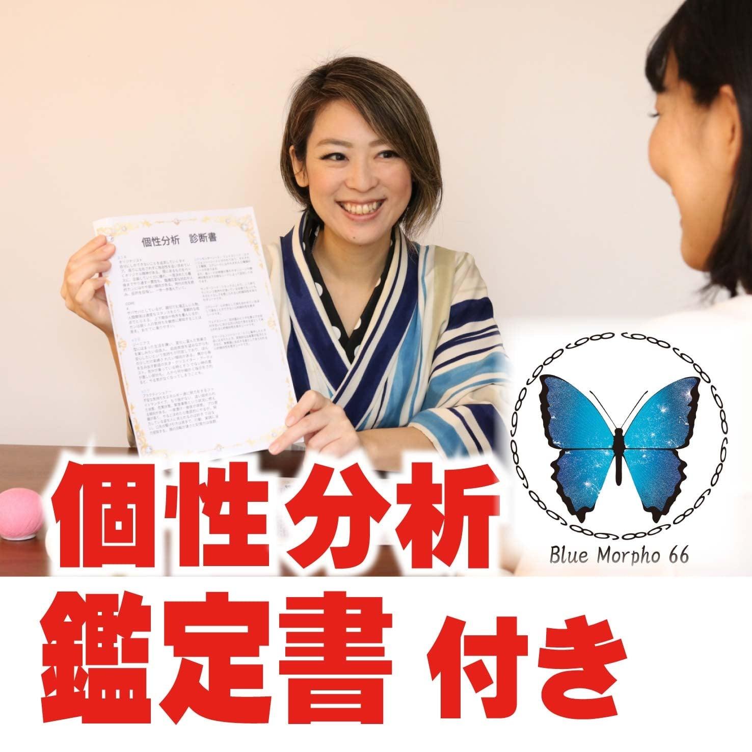 HSP【初回】【9割がリピート】ポジティブ・ファウンテン・カウンセリング&コーチングのイメージその3
