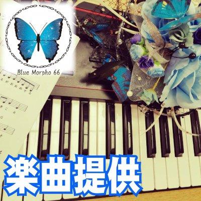 【作曲】あいうえお賛歌 作曲&動画撮影&編集 ハスミチコ様専用チケット