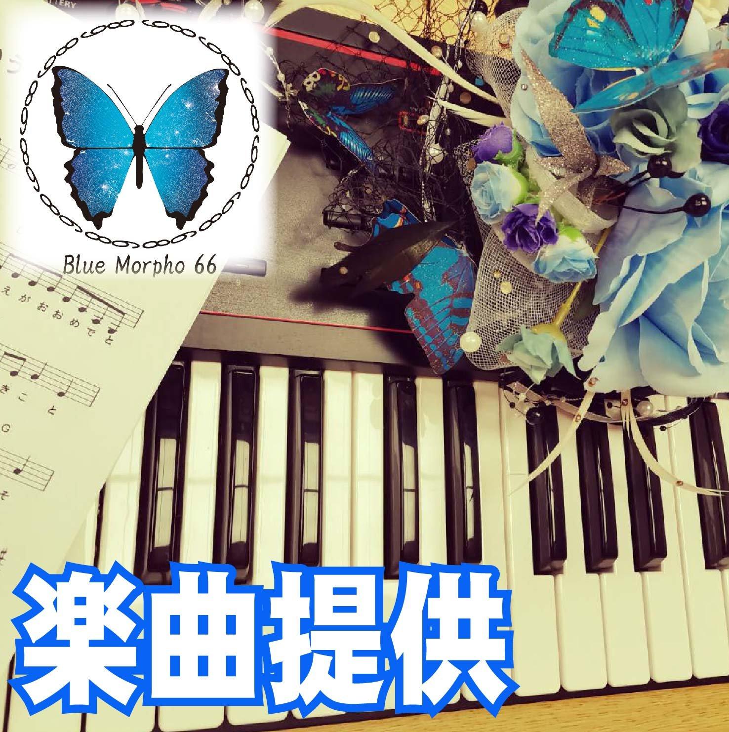 【作曲】あいうえお賛歌 作曲&動画撮影&編集 ハスミチコ様専用チケットのイメージその1