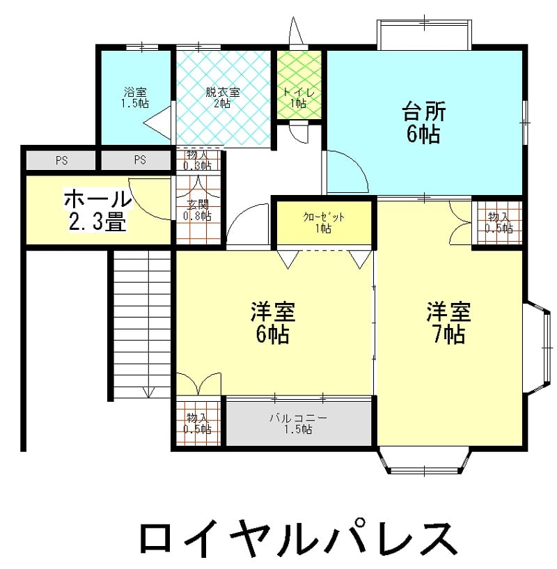 家賃1年チケット ロイヤルパレス 新潟県西蒲原郡弥彦村矢作533−12のイメージその1