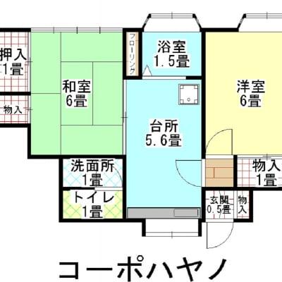 家賃1年チケット コーポハヤノ 新潟県西蒲原郡弥彦村351