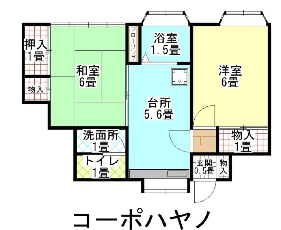 家賃1年チケット コーポハヤノ 新潟県西蒲原郡弥彦村351のイメージその1