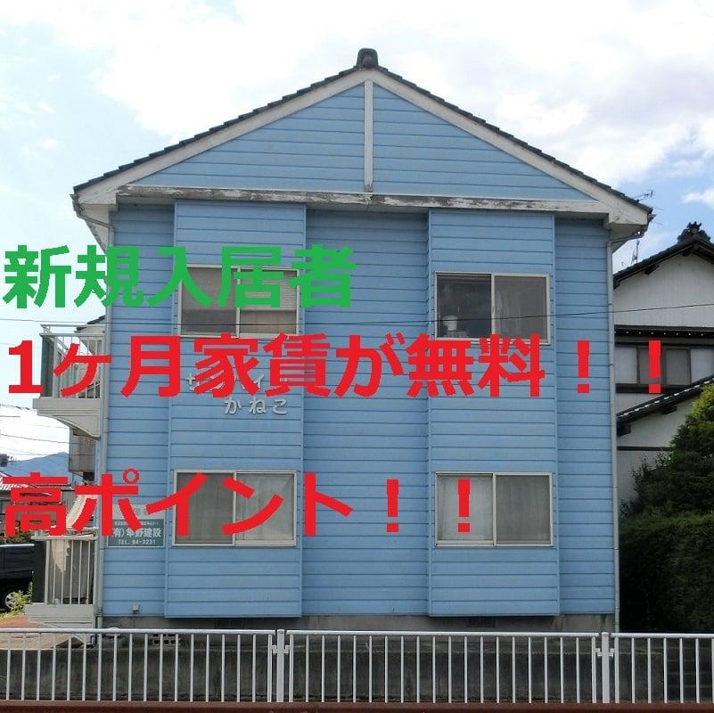 サンハイツ金子家賃 新潟県燕市吉田春日町8−612−11のイメージその2