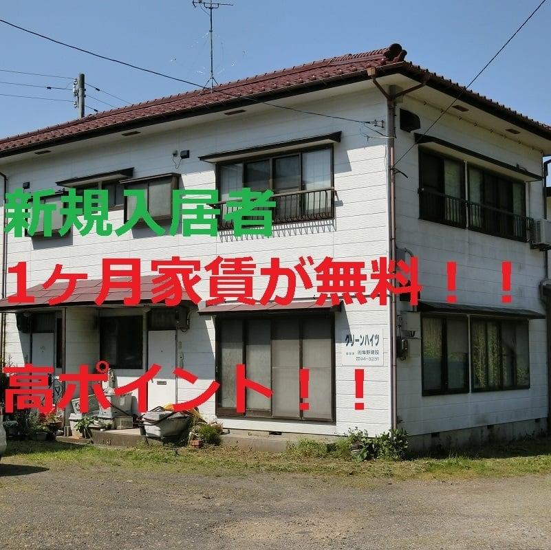 家賃1年チケット グリーンハイツ 新潟県西蒲原郡弥彦村弥彦763-2のイメージその2