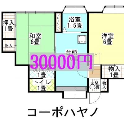 コーポハヤノ家賃 新潟県西蒲原郡弥彦村351