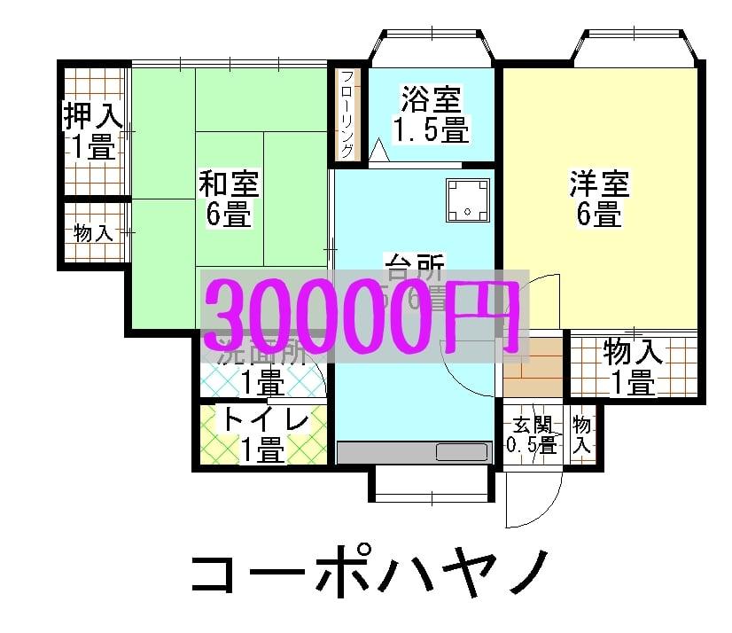 コーポハヤノ家賃 新潟県西蒲原郡弥彦村351のイメージその1
