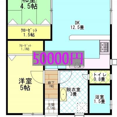 先着でポイント増額 Mハイツ2家賃 新潟県燕市吉田弥生町38-22
