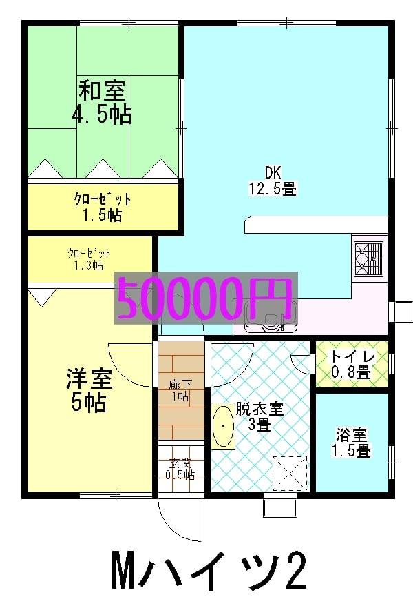 先着でポイント増額 Mハイツ2家賃 新潟県燕市吉田弥生町38-22のイメージその1