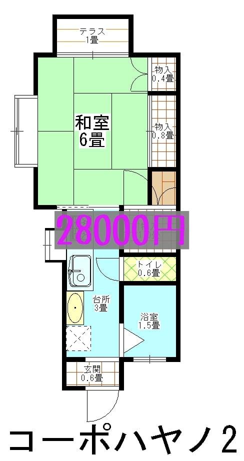 家賃1年チケット コーポハヤノ2 新潟県西蒲原郡弥彦村弥彦763−2のイメージその1
