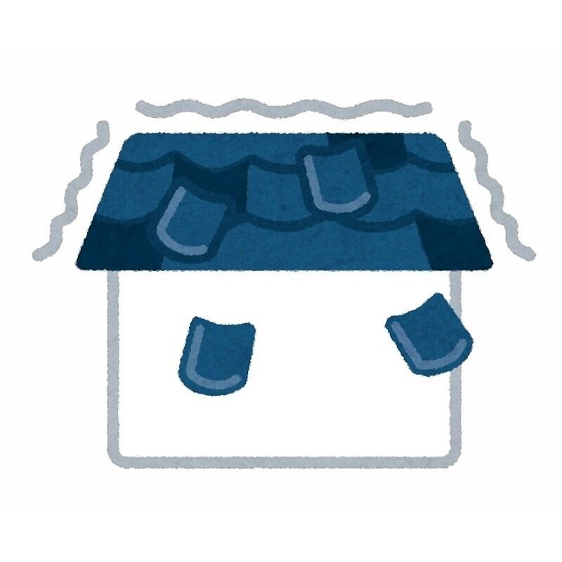 S様宅屋根瓦修理チケットのイメージその1