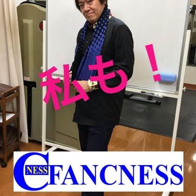 FANCNESSタオル