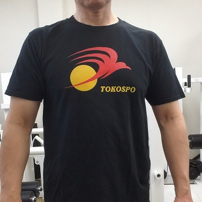 体と心を一致させるTーシャツ Lサイズ ブラック「TOKOSPOオリジナル Strong body & Flexible heart」(送料込)
