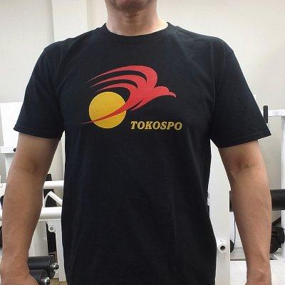 体と心を一致させるTーシャツ|Mサイズ|ブラック「TOKOSPOオリジナル|Strong body & Flexible heart」(送料込)