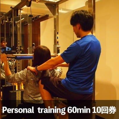 【モニター価格】パーソナルトレーニング10回券