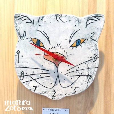白猫の顔時計 陶製の掛け時計-m.yam clay works