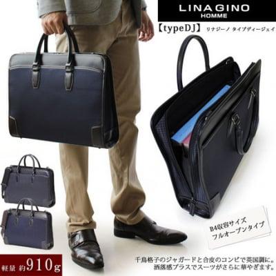 リナジーノ ビジネスバッグ