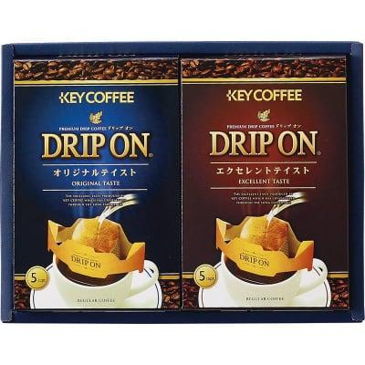 キーコーヒー セレモニー&アニバーサリーギフト CAG-10N【のし承ります】