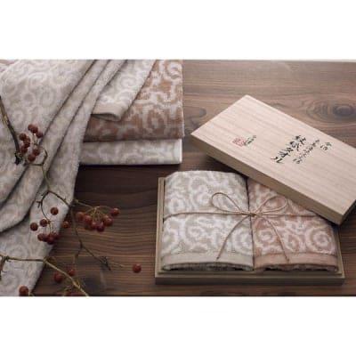 今治謹製 紋織タオル タオルセット IM2033