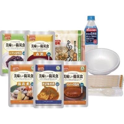 UAA食品美味しい防災食R アルファセット BA5