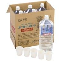 (ご予約から約1〜3週間後出荷)高賀の森水 5年保存水 2Lボトル×6本