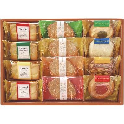 (2019 お歳暮 限定) 中山製菓 ロシアケーキ&クッキー 12個 RRK-10