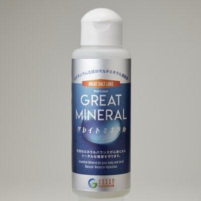 グレイトミネラル 100ml【70種の天然ミネラル濃縮液】