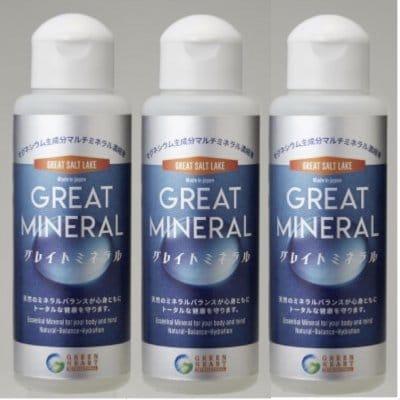 【3本セット】グレイトミネラル 100ml【70種の天然ミネラル濃縮液】