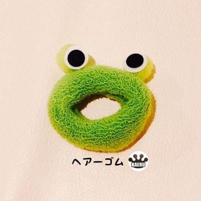かえる型ヘアーゴム【グリーン】