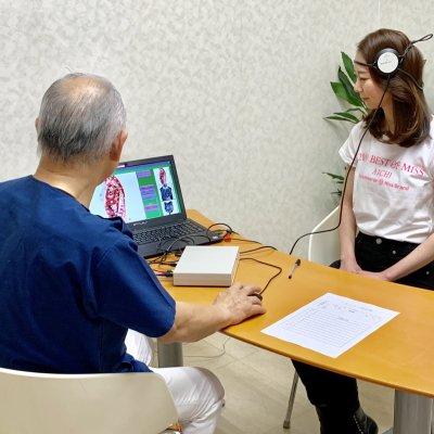 メタトロン診断