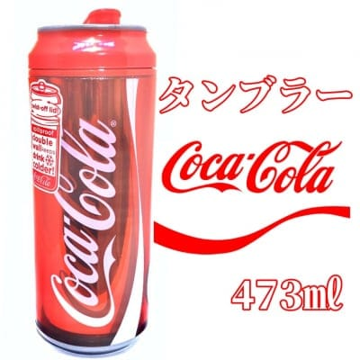 【ツクツク通販★送料無料】コカ・コーラ/タンブラー/水筒/473ml/オシャレ/赤/レッド/ロゴ/