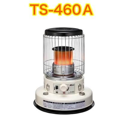 アルパカ/Alpaca/石油ストーブ/灯油/ヒーター/暖房/TS-460A/+カバー付き/アイボリー/キャンプ/アウトドア/自動消火装置/人気/パワフル/7L/屋外/送料無料♪