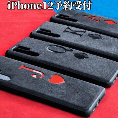 最新/iPhoneケース/iPhone12/iphone12 mini/iphone12 pro/iphone12 pro max/iphone11/iphone11 pro/ iphone11 pro max/アイフォンケース/トランプ/高級スウェード/ストラップ/リング付き/バンド/カード入れ/落下...