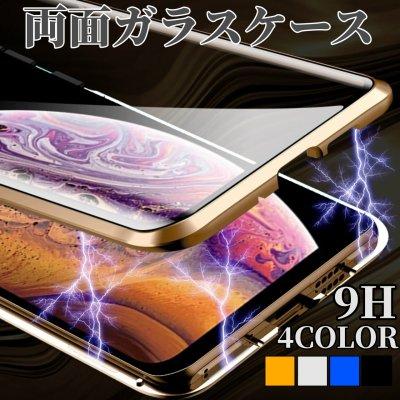iPhone12 mini pro promax 用 ケース 両面 カバー 磁石 マグネット 高耐衝撃 強化ガラス 液晶 保護 アルミフレーム 最強 防塵 耐衝撃 オシャレ 人気 韓国