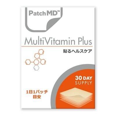 《日本公式代理店》【送料無料】1日分のビタミン&ミネラルがこれ一枚で!『Patch MD パッチMD 貼るヘルスケア』