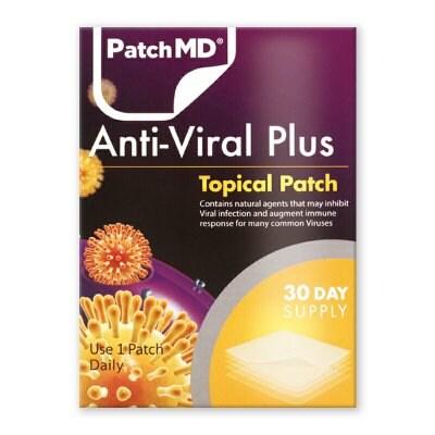 《日本公式代理店》【送料無料】ウィルスや細菌から身を守る『Patch MD パッチMD アンチ・ウィルス  PLUS』