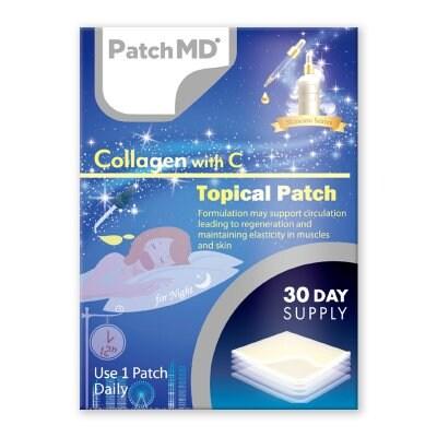 【送料無料】美しいお肌 透き通るお肌【正規品】Patch MD パッチMD コラーゲンwith C