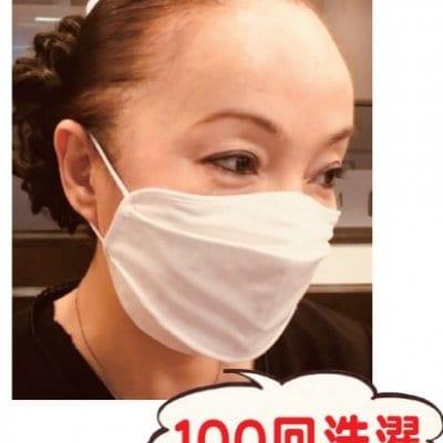 【メール便対応】業界初の三大効果!優れた抗菌・消臭効果の洗える日本製布マスク【ホルミシオンMKマスク】で飛沫・花粉・ほこり・感染予防対策!!
