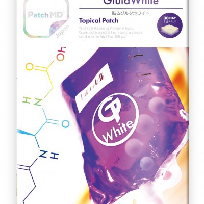 【送料無料】グルタチオンは抗酸化、美肌、肝機能を高めます!『Patch MD パッチMD 貼るグルタホワイト』